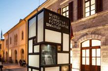 the-marubi-national-photo-museum